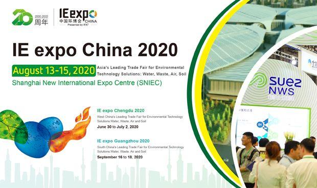 IE expo China 2020