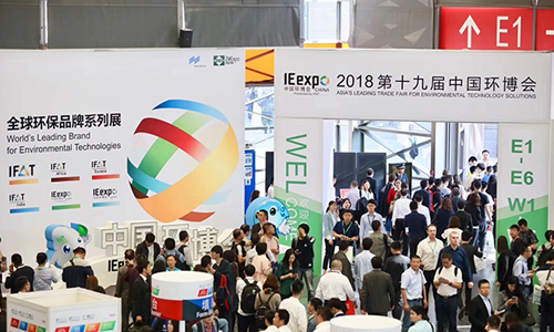IE expo China 2018 Takes Lead in Asia, Being Critical Force of IFAT Show Abroad